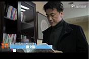 玄武好人-隋文涛