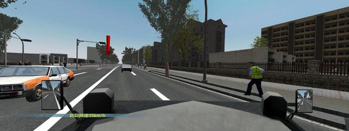 装甲车训练模拟系统