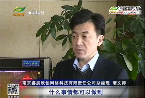 隋文涛:为国防事业出一份力是我的职责