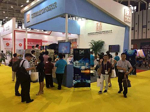 南京雷竞技pc版雷竞技最新版2015年软博会
